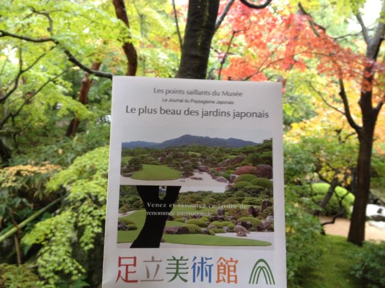 Le plus beau jardin japonais du pays, avec la brochure en français!