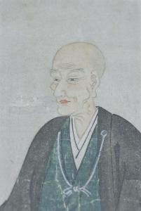 Matsudaira Harusato, Fumai, Tea Master, Matsue, Japan