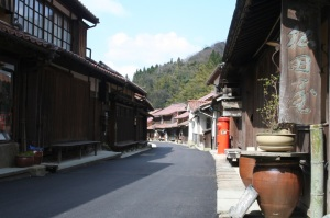 Street of Omori Town - Iwami Ginzan Silver Mine - Matsue Travel Guide Japan