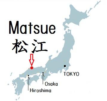 Matsue Shimane Izumo Japon Hiroshima