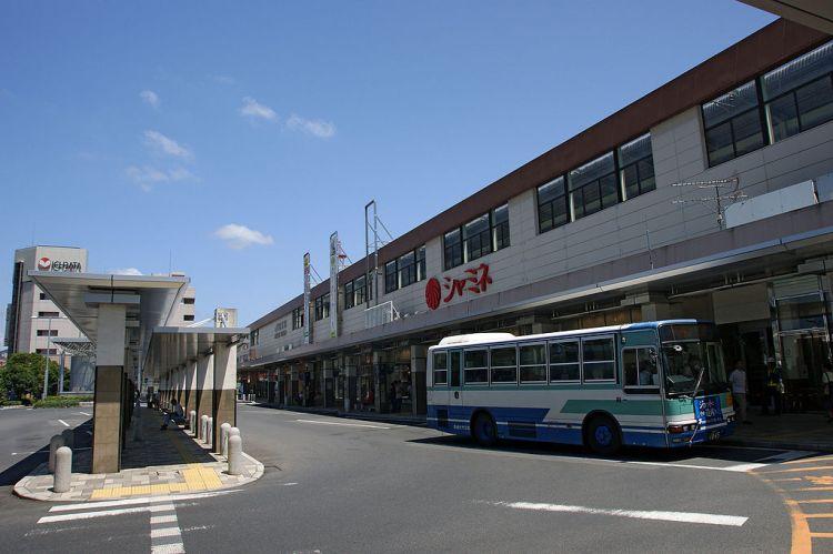 Gare JR de Matsue