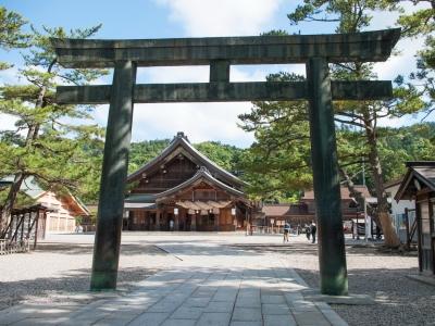 Izumo grand sanctuaire taisha izumotaisha shinto kojiki mythologie Matsue Shimane Japon Japan voyage tourisme vacances rural experience