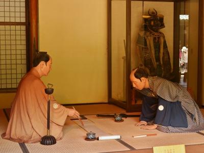 Résidence samurai samourai buke yashiki buke-yashiki bukeyashiki Shiomi Nawate rue historique Chateau Matsue Matsue Shimane Japon Japon Castle rural donjon Edo histoire voyage tourisme authentique