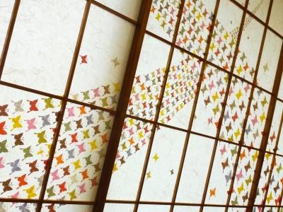 Ebe Eishiro washi atelier papier japonais Yakumo Matsue Shimane Japon Japan tourisme voyage vacances rural