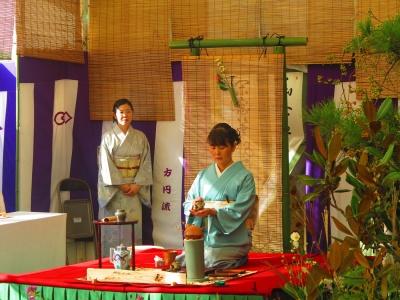 Matsue Shimane Japon tourisme voyage trip rural authentique reculé daichakai dai chakai cérémonie thé grande sado chanoyu culture tradition matcha wagashi